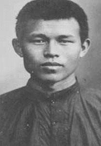 Blessed Nicholas Bunkerd Kitbamrung