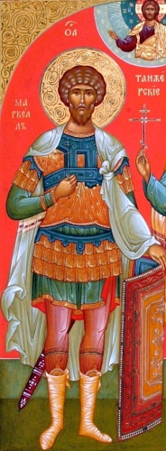 Saint Marcellus the Centurian