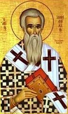 Saint Amphilocus of Iconium