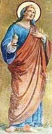 Saint Aurelia of Macerata