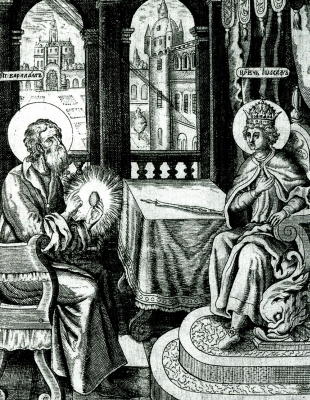 engraving of Saint Barlaam working to convert Saint Josaphat; the stone is emblematic of faith; 1680 by Russian artist, name unknown; swiped off Wikimedia Commons