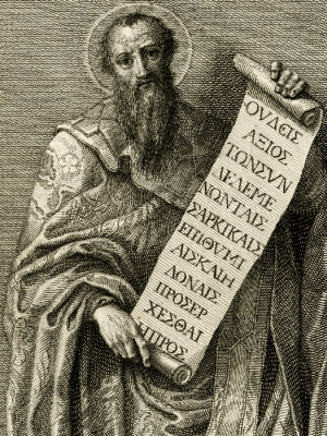 detail of an illustration of Saint Basil the Caesarea, by Francesco Bartolozzi, 19th century; swiped from Wikimedia Commons