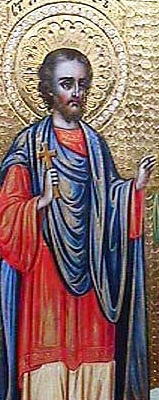 Saint Florus of Illyria