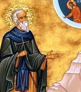 Saint George Limniotes