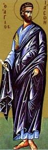 Saint Jason of Tarsus
