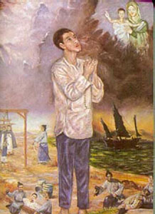 Saint Lorenzo Ruiz of Manila