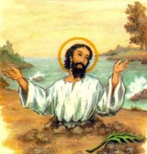 Saint Marcellus of Chalon-sur-Saône