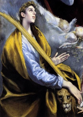 detail from 'Virgin and Child with Saint Martina and Saint Agnes' by El Greco, 1597-1599, oil on canvas, National Gallery of Art, Washington, District of Columbia, USA