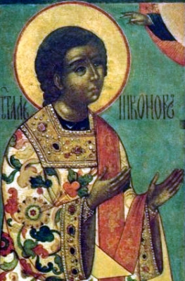 detail of an icon of Saint Nicanor the Deacon, by Fedor Zubov, 1685, cathedral of the Novodevichiy convent, Smolensky