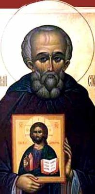 Saint Nicholas Studites