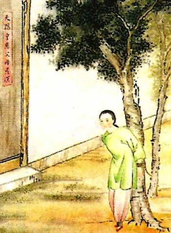 detail of a holy card of Saint Yangzhi Lang, date and artist unknown; swiped from Santi e Beati