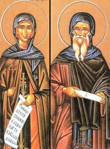 Saints Andronicus and Athanasia