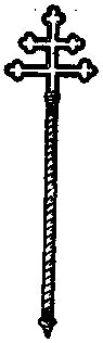 archiepiscopal cross