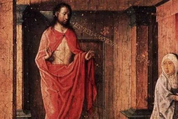 Did Jesus Appear to His Mother After His Resurrection?