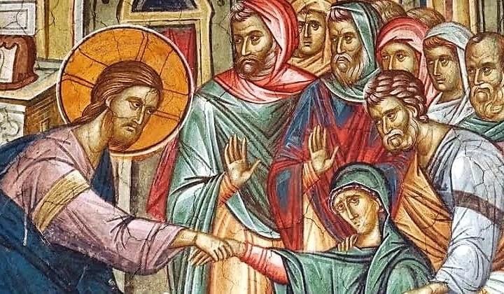 Jesus-cures-the-sick