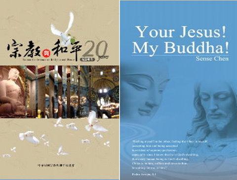一名佛教徒在梵蒂岡的夢幻旅程 – 天主教之聲傳播協會