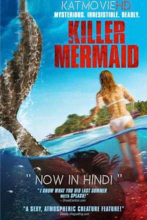 Nymph AKA Killer Mermaid (2014) [Dual Audio] [Hindi Dubbed (ORG) & English] BRRip 720p 480p HD [ Full Movie]