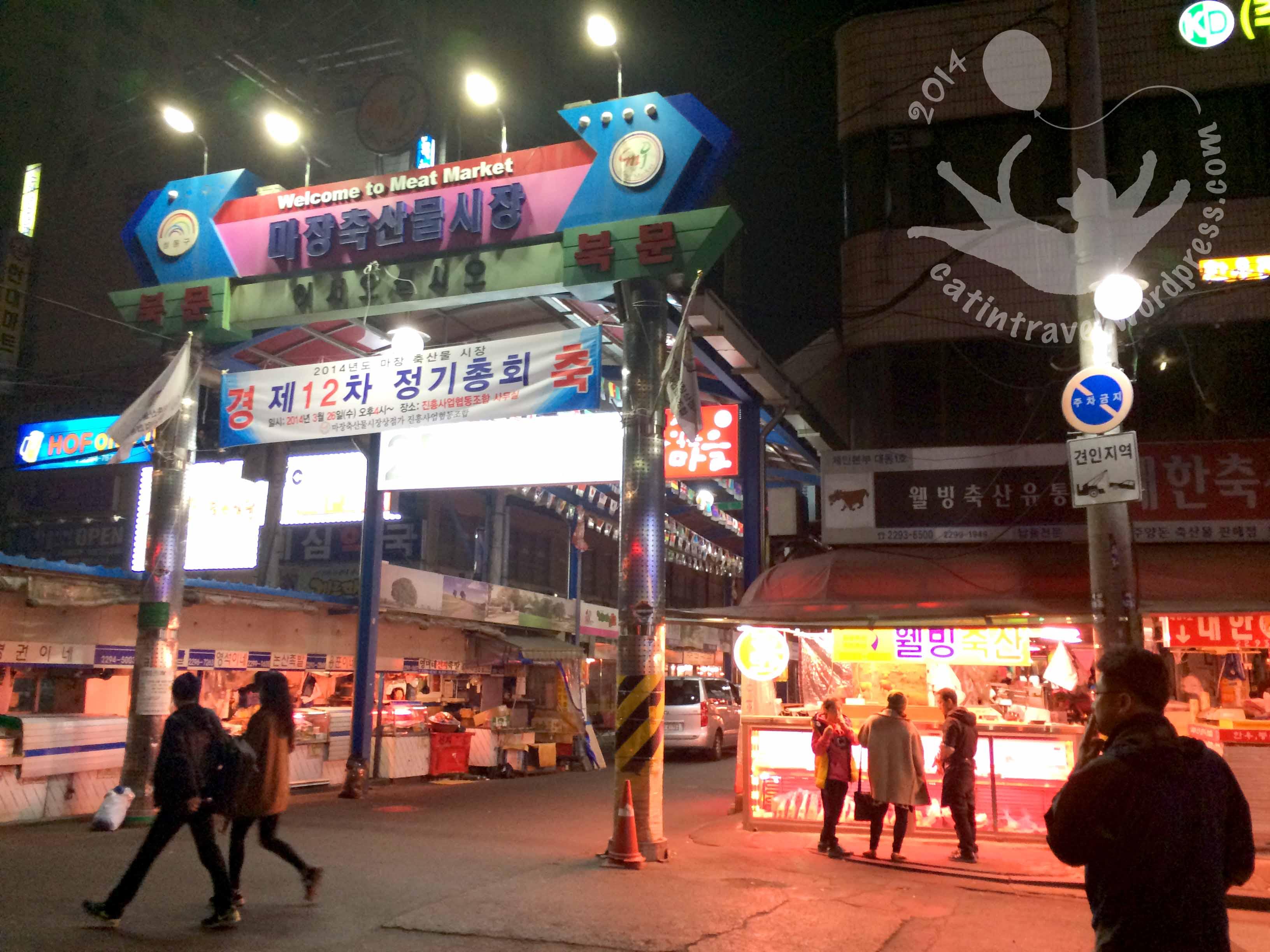 首爾馬場洞的超美味燒韓牛! | 在旅途上