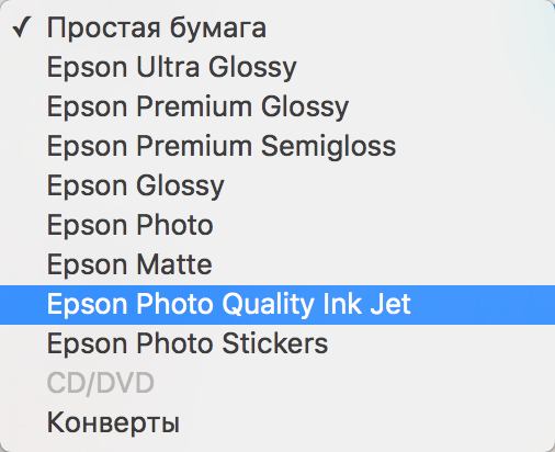 Epson Papers