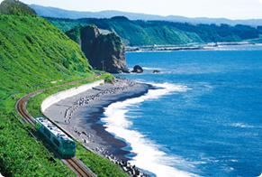 The Resort Shirakami (Buna)
