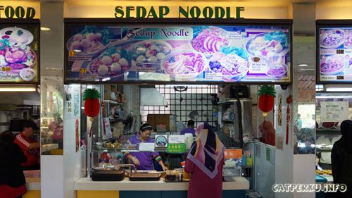 7 Kuliner Singapore Yang Wajib Dicoba!