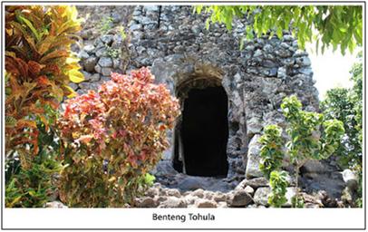 Benteng Tohula