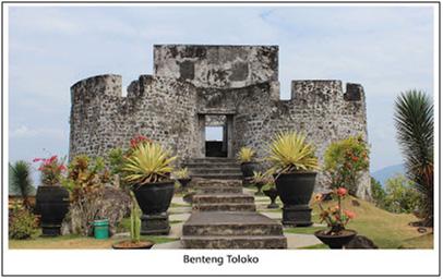 Sisa dari benteng tolukko yang masih berdiri tegak :)