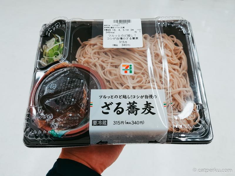 Biasanya wifi gratis di Jepang bisa ditemukan dengan mudah di area sekitar konbini atau stasiun.