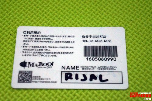 Kartu anggota manboo cafe yang ada di Shibuya, Tokyo, Japan (bagian belakang).