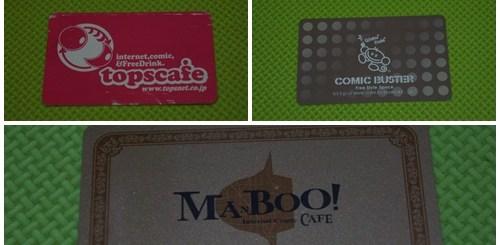 Beberapa kartu angota warnet yang saya kunjungi selama di Jepang akhirnya malah bisa buat kenang - kenangan :)