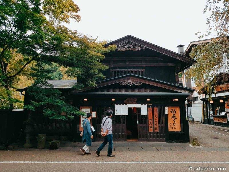Kakunodate adalah salah satu tujuan wisata bersejarah di Jepang.