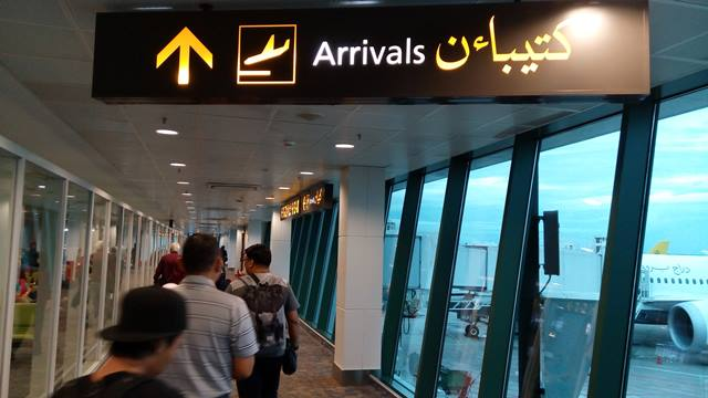 Karena Imigrasi Brunei Darussalam enggak ribet, keluar masuk ke boarding room lancar.