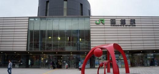 Stasiun JR Hakodate ini, adalah stasiun satu - satunya disini :D