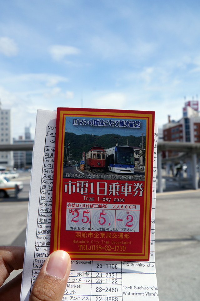 One day pass, kartu sakti yang bisa digunakan untuk naik Tram sepuasnya selama sehari di Hakodate