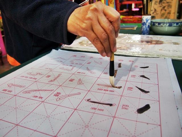Media untuk berlatih Chinese Calligraphy.