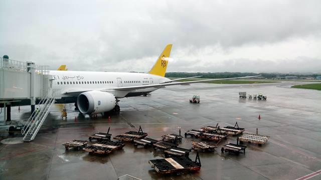 Pengalaman terbang pertama dengan Royal Brunei Airlines yang menyenangkan.