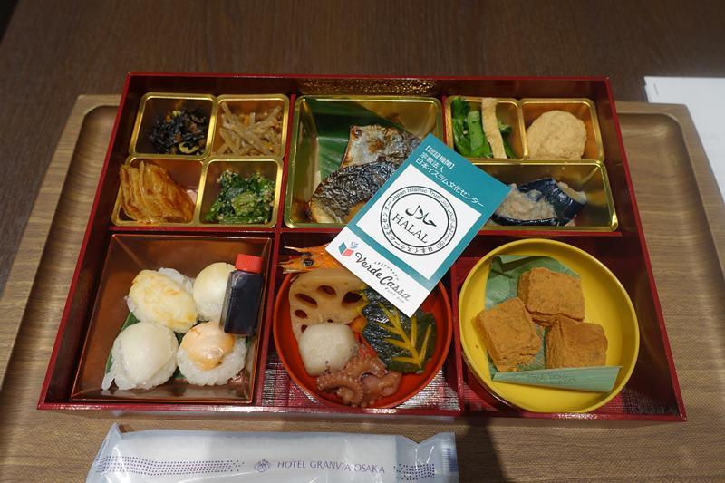 Sebelum check out, cobain menu sarapan pagi halal di Hotel Vischio Osaka dulu!