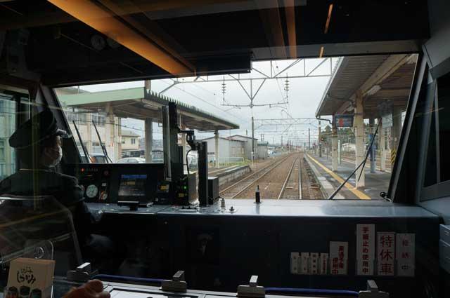 Satu lagi tempat menarik di Rapid Resort Shirakami Aoike adalah di bagian depan kereta
