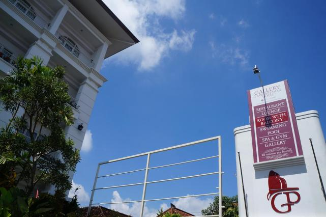 Terimakasih pada Gallery Prawirotaman Hotel Yogyakarta.