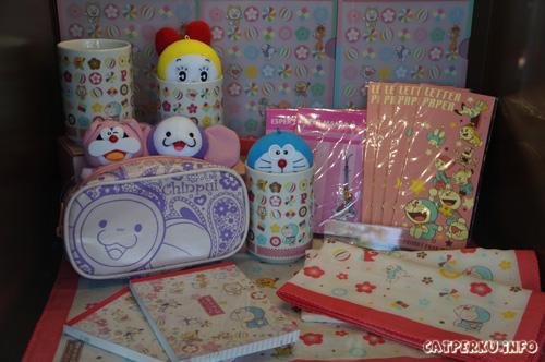 Nah, kalau yang ini gimana? Lucu juga enggak souvenir di Museum Doraemonnya?