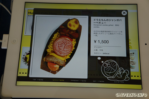 Sayangnya beberapa menu harganya kurang begitu ramah untuk kantong backpacker sedikit kere seperti saya *hiks* makanan masa 1500 Yen coba? mana penyajiannya lucu lagi, mana tega saya makannya? :|