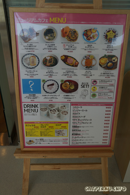Selain Dorayaki-Chiffon, masih ada banyak menu unik yang dijual di cafe Museum Doraemon ini.