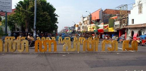 Yogyakarta penuh kenangan :D