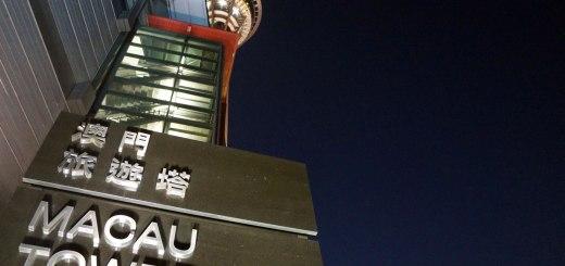 Destinasi Terbaik Macau Versi Catperku