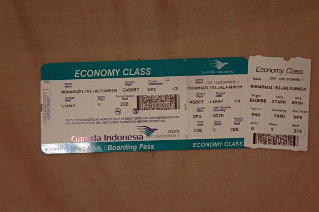 Mencari tiket promo pesawat itu memang penuh perjuangan, tapi hasilnya juga sebanding. Seperti tiket Denpasar - Haneda PP yang saya dapatkan dengan harga $430 ini XD