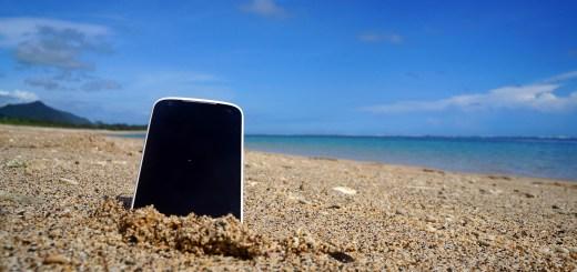 Pantai Aik Kangkung Membuatku Termenung
