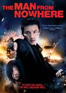 Ajusshi Korean : ajusshi, korean, Korean, Movie, Review, Ajusshi, Nowhere), Brent's, World