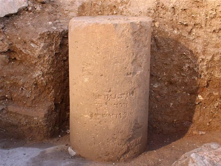 Foto: Danit Levy, Israel Antiquities Authority.