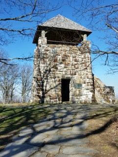 John Byrne Memorial Tower.