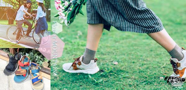 Flower MOUNTAIN山霧花野 日本和風X戶外鞋屢 人氣款式一次看